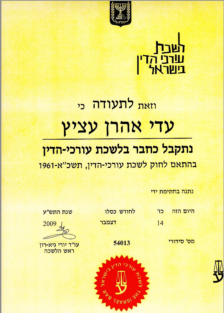 Licensed to practice law & Member of the Israeli bar
