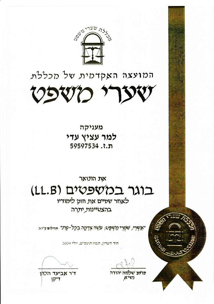 L.LB Law Bachelor's degree