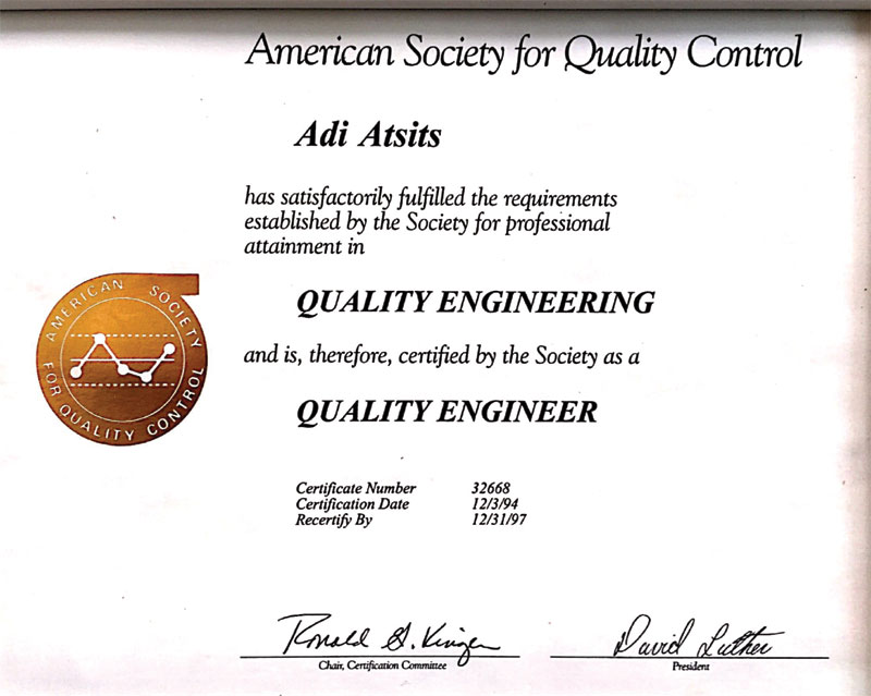 הנדסת איכות תעודת הסמכה אמריקנית